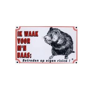 "Dutch warning sign hamster \""ik waak....\"""